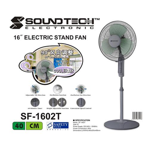 SF-1602T