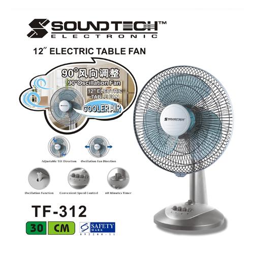 TF-312